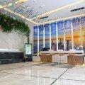成县香榭里·和泰酒店