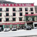 四姑娘山格桑云虹酒店