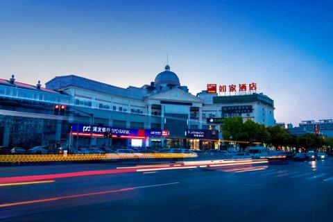 如家酒店·neo(上海金高路金京路地铁站店)