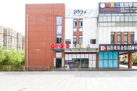芜湖旭锐商务宾馆