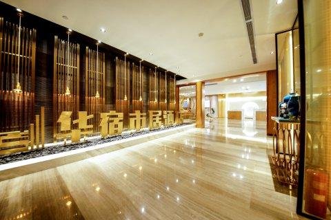 哈尔滨华宿市居精品酒店