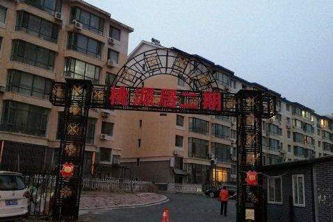 鞍山nhqn公寓(7号店)