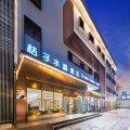 桔子水晶北京王府井大街酒店