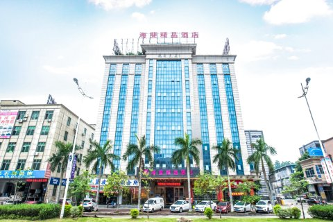 海斐酒店(广州沙村地铁站店)