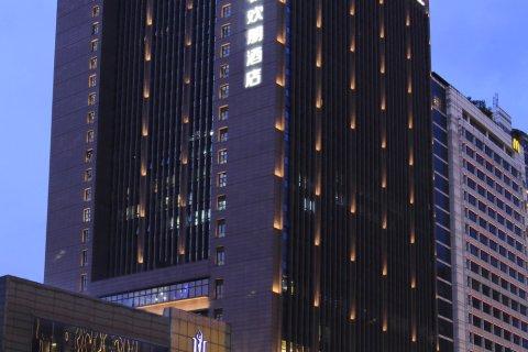 广州珠江新城希尔顿欢朋酒店