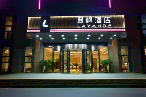 麗枫酒店(天津华明滨海国际机场店)