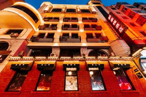 勃莱梅酒店(哈尔滨中央大街店)