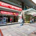 广州annabeller8211公寓(5号店)