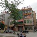 广州时代商务公寓