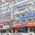 镇江宜博电竞酒店