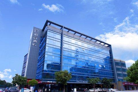 柏高酒店(广州白云机场莲塘地铁站店)