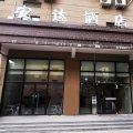 郑州安达酒店