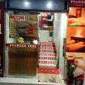 青年公寓(广州香雪地铁站店)