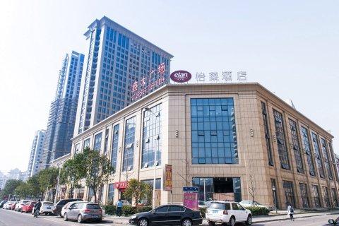 怡莱酒店(宁波钱湖天地店)