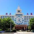 兰欧酒店(烟台国际会展中心烟台大学店)