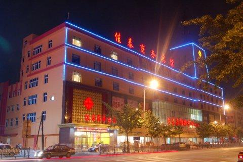 佳泰连锁商务宾馆(鞍山火车站繁荣店)