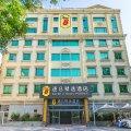 速8精选酒店(北京大兴黄村火车站店)