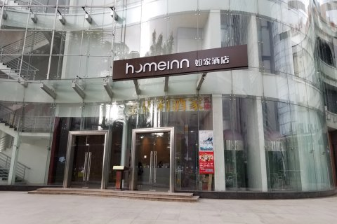 如家酒店(广州琶洲会展中心店)