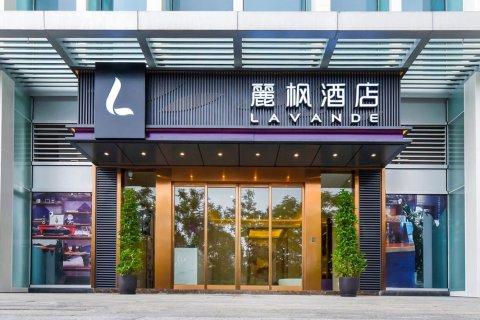 麗枫酒店(北京上地西三旗桥东店)