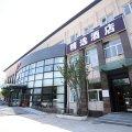 北京首都机场华航公寓