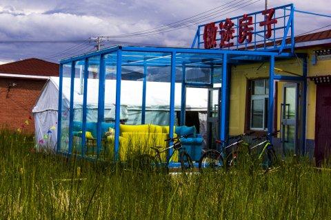 青海湖傲途房子