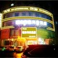 宜春城市印象酒店