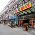 速8酒店(上海洞泾欢乐谷洞业路店)