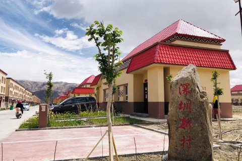 塔什库尔干域间山民宿