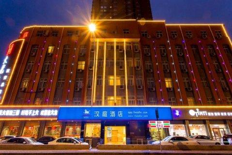 汉庭酒店(西安大雁塔新店)