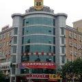 速8酒店(北京昌平地铁站西关店)