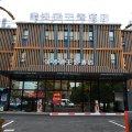 上海金沙滩主题酒店