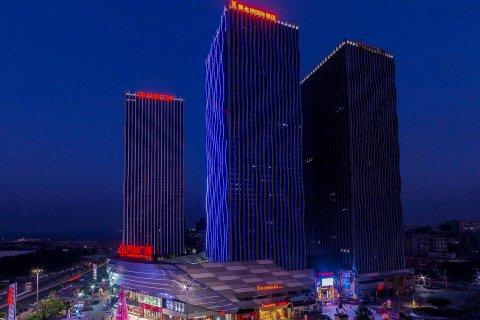 维也纳国际酒店(湛江万达广场店)