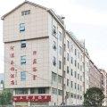 赫章河溪玉锦酒店