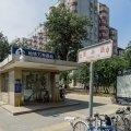 雪儿民宿(北京东翠路店)