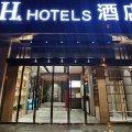 H酒店(陕西历史博物馆大雁塔地铁站店)