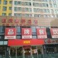 郑州乐佳公寓(4号店)
