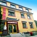 甘南藏莊民宿
