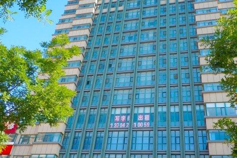 佳泰连锁商务宾馆朝阳中山店