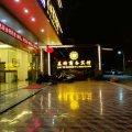 揭阳莱特商务宾馆