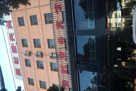 景泰景都商务宾馆
