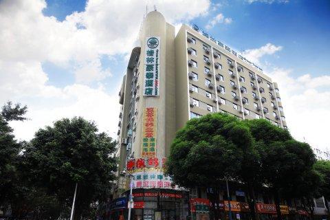 格林豪泰酒店(南宁东葛路地铁站广园路店)