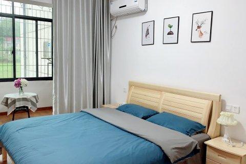 湘潭萌菇凉公寓
