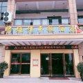 毕节炷烽卓越酒店