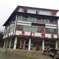 百里杜鹃东门饭庄