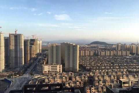 宁波小茉莉的家公寓