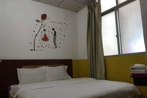 广州贵宾公寓