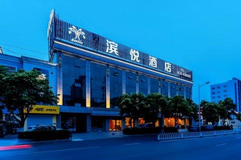 枣庄滨悦酒店