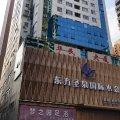 深圳甜梦之家青年旅舍