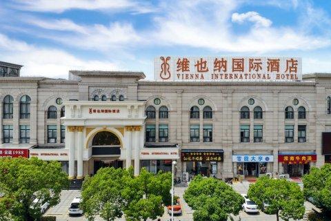 维也纳国际酒店(上海金山卫火车站城市沙滩店)