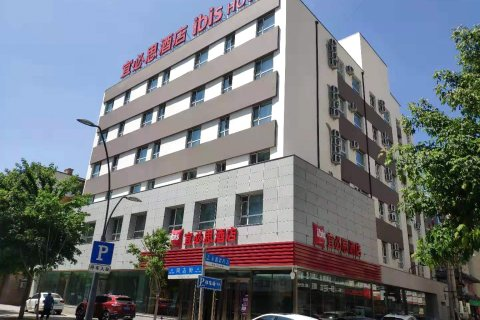 宜必思酒店(长春同志街店)